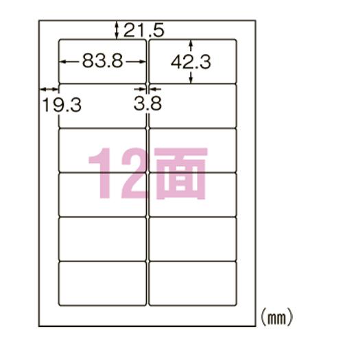 エーワン プリンタ用ラベル 12面 500枚 L12BM500N 【ECJ】