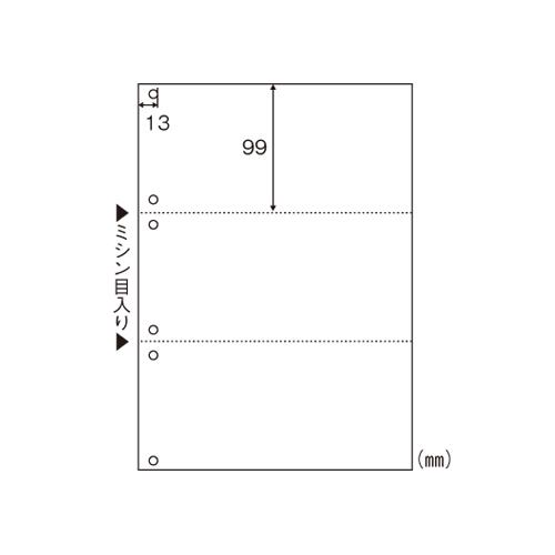 マルチプリンタ帳票 A4判3面6穴 白紙タイプ BP2005WZ 【ECJ】