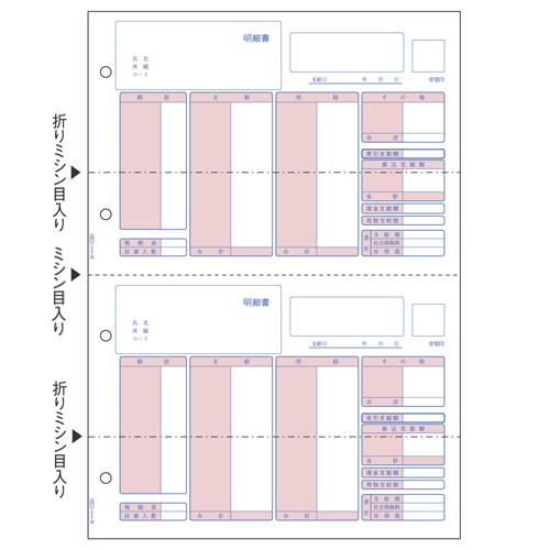 有名な crw-73102 ※ラッピング ※ コンピュータ用帳票 レーザープリンタ用 BP1203 A4判 ECJ