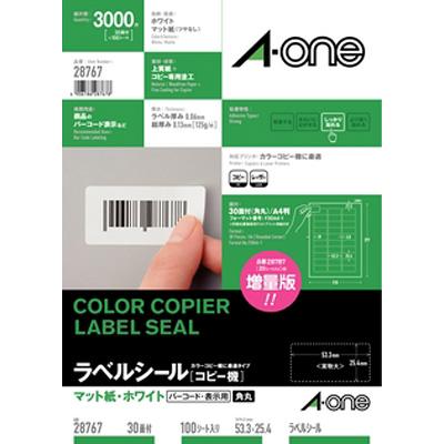 カラープリントラベル 【ECJ】