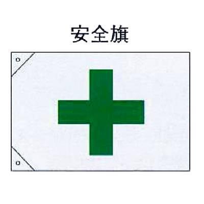 【業務用】旗 全旗 140×210 生地:エクスラン 【 キャンセル/返品不可 】 【 送料無料 】