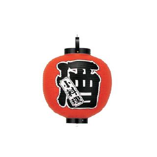 提灯 15号丸型シリーズ 酒 小料理 直送品 送料別途品