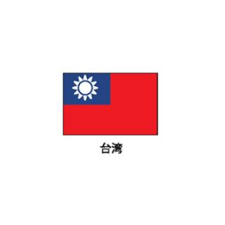 旗(世界の国旗) エクスラン国旗 台湾 取り寄せ商品