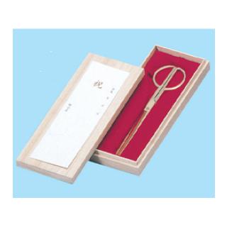 式典用品 桐箱テープカット用ハサミ 直送品 別発送品