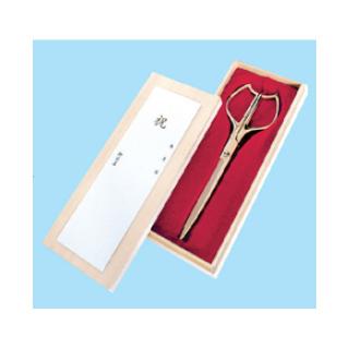 式典用品 矢型ハサミ(桐箱入り) 直送品 別発送品