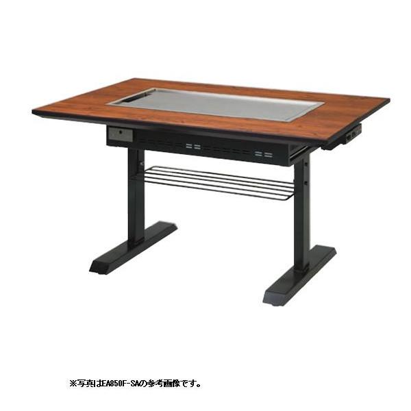 【業務用】お好み焼きテーブル 電気 6mm鉄板 6人掛 スチール脚洋卓 1550×800×700 【 メーカー直送/後払い決済不可 】