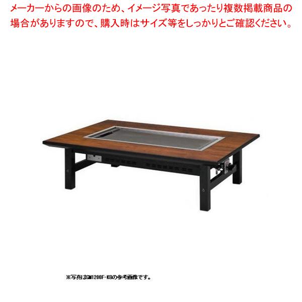【業務用】お好み焼きテーブル 12mm鉄板 6人掛 木製脚和卓 1550×800×330 【 メーカー直送/後払い決済不可 】