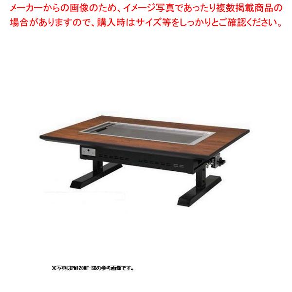【業務用】お好み焼きテーブル 9mm鉄板 6人掛 スチール脚和卓 1750×800×330 【 メーカー直送/後払い決済不可 】