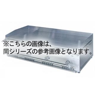 【業務用】ガスグリドル TD530-G2 530×510×270
