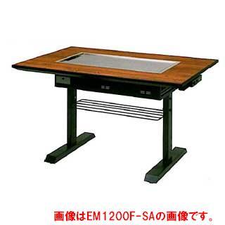 【業務用】業務用電気式お好み焼きテーブル 4人掛け 洋卓 【 メーカー直送/後払い決済不可 】