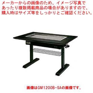 お好み焼きテーブル 12mm鉄板 4人掛 スチール脚洋卓 1200×800×700 プロパン(LPガス)【 メーカー直送/後払い決済不可 】【ECJ】
