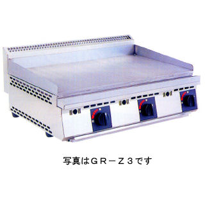 【業務用】業務用ガス式卓上型ガスグリドル 厨太くんシリーズ GR-Z2 【 メーカー直送/後払い決済不可 】