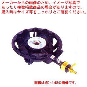 業務用ガス式ハイカロリーバーナーセット 一重型 プロパン(LPガス)(0372-0201)【 ハイカロリーバーナー 業務用 】【ECJ】