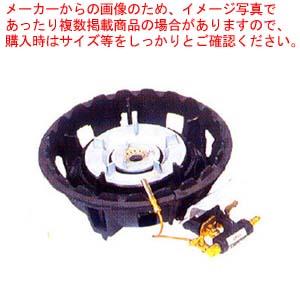 【業務用】ハイカロリーバナー 業務用ガス式ハイカロリーバーナー 二重型卓上用種火付 【 送料無料 】