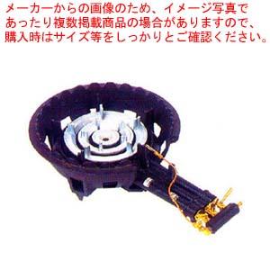 【業務用】ハイカロリーバナー 業務用ガス式ハイカロリーバーナー 三重型種火付 【 送料無料 】