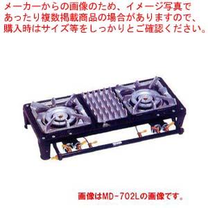【業務用】業務用ガス式ハイカロリーテーブルコンロ 3連式