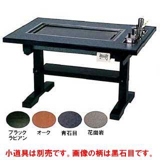 【業務用】業務用ガス式お好み焼きテーブル テーブル型 【 メーカー直送/代引不可 】