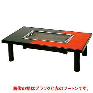 【業務用】業務用ガス式お好み焼きテーブル お座敷用 【 メーカー直送/代引不可 】