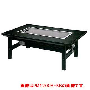 【業務用】業務用ガス式お好み焼きテーブル 4人掛け 和卓 【 メーカー直送/代引不可 】
