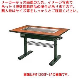お好み焼きテーブル 9mm鉄板 2人掛 スチール脚洋卓 850×800×700 プロパン(LPガス)【 メーカー直送/後払い決済不可 】【ECJ】