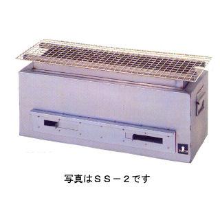 【業務用】業務用炭火コンロ[ミニ] 【 メーカー直送/後払い決済不可 】