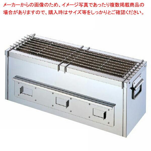 【業務用】業務用炭火コンロ[小] 【 メーカー直送/後払い決済不可 】