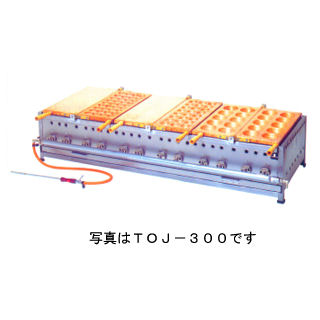 【業務用】 半自動おやつ焼き器 2連 TOJ-200 プロパン(LPガス)【 メーカー直送/後払い決済不可 】【ECJ】