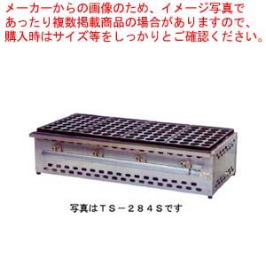 【業務用】業務用ガス式鋳物たこ焼き器 5連 28穴用【 メーカー直送/後払い決済不可 】