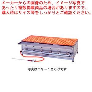 【業務用】業務用銅製ジャンボたこ焼き器 1枚物 84穴 たこ焼き機【 メーカー直送/後払い決済不可 】