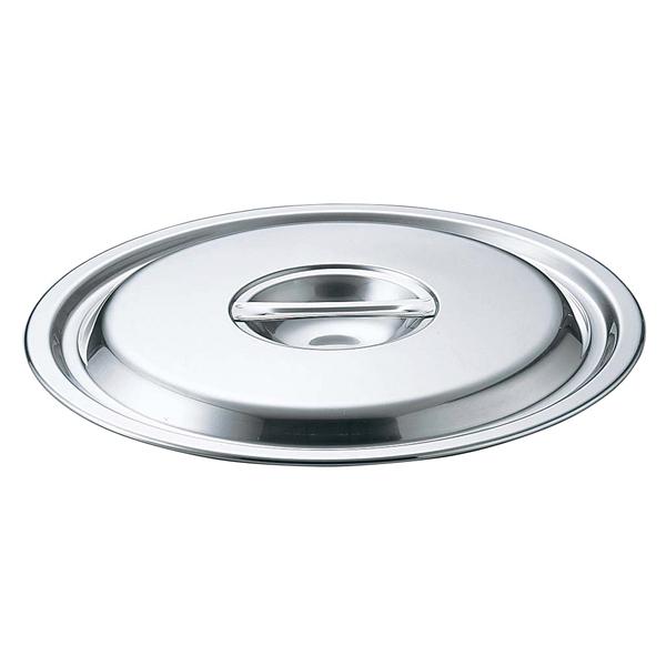 【まとめ買い10個セット品】EBM 18-8 鍋蓋 27cm(溶接バケツ10L蓋兼用)【 IH・ガス兼用鍋 】 【ECJ】