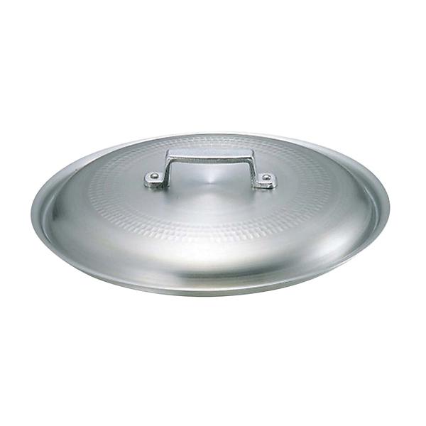 【まとめ買い10個セット品】 【業務用】アルミ キング 料理鍋蓋 24cm