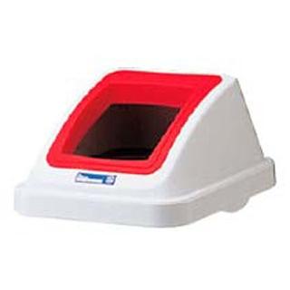 【まとめ買い10個セット品】カラー分類ボックス30L フタ オープン用 レッド【 清掃・衛生用品 】 【ECJ】