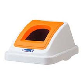 【まとめ買い10個セット品】 【業務用】カラー分類ボックス30L フタ ビンカン用 オレンジ(イエロー)