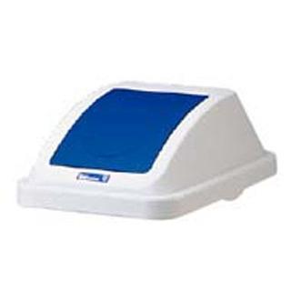 【まとめ買い10個セット品】 【業務用】カラー分類ボックス45L フタ プッシュ用 ブルー