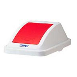 【まとめ買い10個セット品】 【業務用】カラー分類ボックス45L フタ プッシュ用 レッド