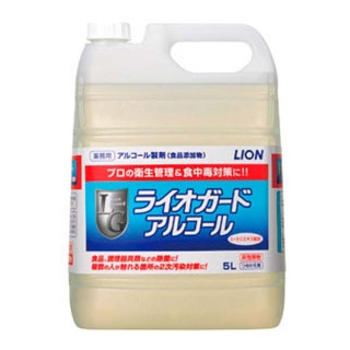 【まとめ買い10個セット品】 【業務用】ライオン ライオガードアルコール 5L