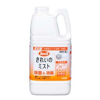【まとめ買い10個セット品】ルック きれいのミスト 布製品用 微香性 2L【 清掃・衛生用品 】 【ECJ】
