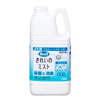 【まとめ買い10個セット品】ルック きれいのミスト 布製品用 無香性 2L【 清掃・衛生用品 】 【ECJ】