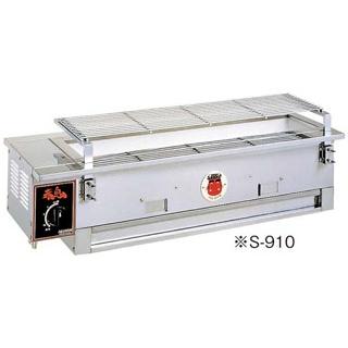 【まとめ買い10個セット品】 【業務用】赤鬼太郎II S-910用焼アミのみ