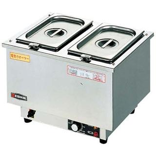 エイシン 18-8 電気ウォーマー ヨコ型 ES-3W【 低温調理器・フードウォーマー 】 【ECJ】