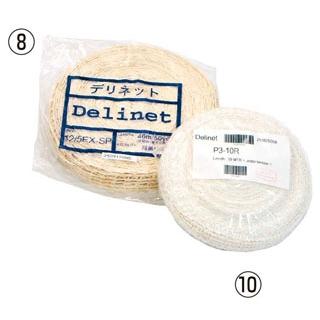 【まとめ買い10個セット品】 【業務用】デリネット(ポリエステル)荒目タイプ 50m巻 P5-12R