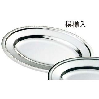 【まとめ買い10個セット品】 【業務用】IKD 18-8 ベビー 小判皿 模様入 10インチ