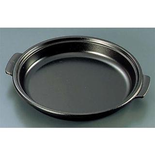 【まとめ買い10個セット品】 【業務用】アルミ 陶板焼皿丈 深型