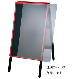 【まとめ買い10個セット品】 【業務用】A型黒板アカエ AKAE-906 マーカーホワイト 【 メーカー直送/代金引換決済不可 】
