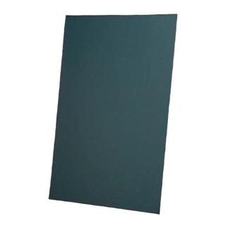 【まとめ買い10個セット品】 【業務用】A型黒板アカエ 取替用ボード AKAE-745BOR マーカーグリーン 【 メーカー直送/代金引換決済不可 】