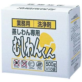 【まとめ買い10個セット品】 【業務用】蒸しわん専用洗浄剤 むしわんくん 5kg(500g×10袋)