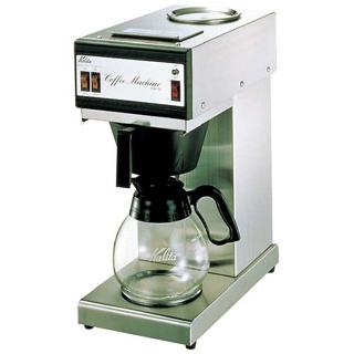 カリタ コーヒーマシン KW-15 スタンダード型【 カフェ・サービス用品・トレー 】 【ECJ】