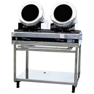 【業務用】ロータリーシェフ スタンド型 RC-2 ガス式 LP【 メーカー直送/後払い決済不可 】