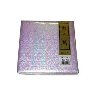 超安い品質 【まとめ買い10個セット品】【業務用 150×150】虹の紙エンボス(200枚入)M30-406 150×150, 石狩郡:1dd19188 --- supercanaltv.zonalivresh.dominiotemporario.com