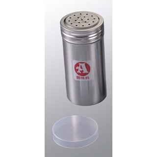 【まとめ買い10個セット品】 【業務用】IK 18-8 ロング 調味缶 A缶 φ56×115